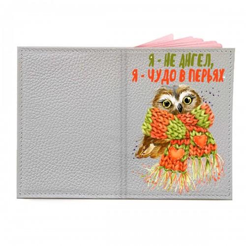 """Обложка на паспорт с принтом """"Чудо в перьях"""""""