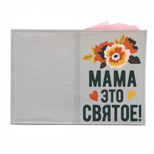 """Обложка на паспорт с принтом """"Цветы"""""""