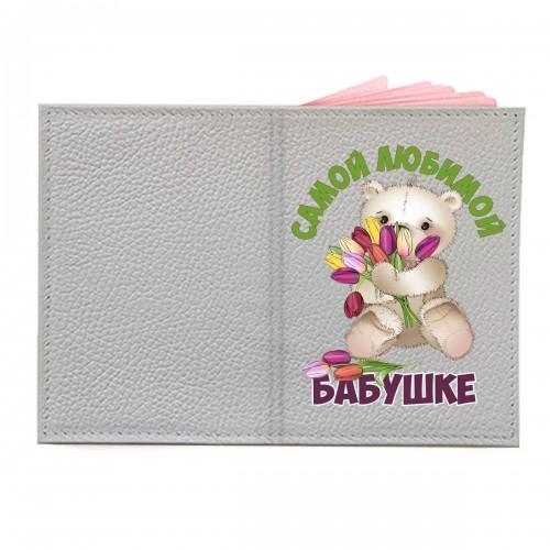 """Обложка на паспорт с принтом """"Мишка с цветами"""""""