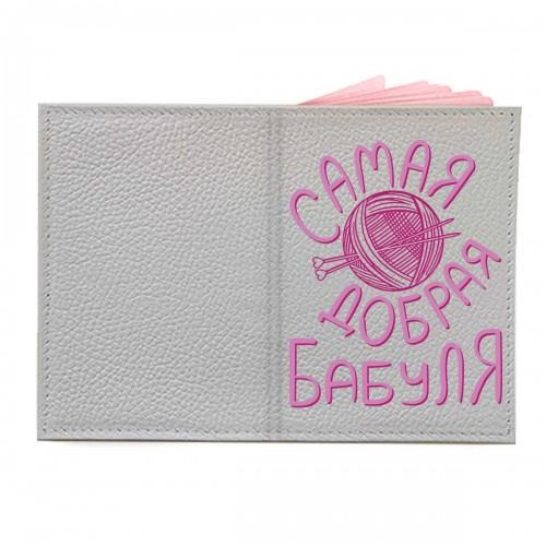 """Обложка на паспорт с принтом """"Самая добрая бабуля"""""""