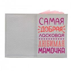 """Обложка на паспорт с принтом """"Добрая мамочка"""""""