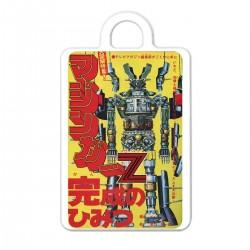 """Брелок с принтом """"Японский робот"""""""