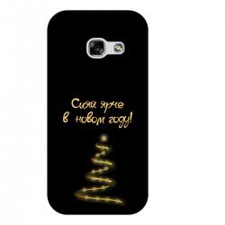 """Чехол для Samsung с принтом """"Сияй ярче в новом году елка - золотой"""""""