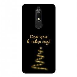 """Чехол для Nokia с принтом """"Сияй ярче в новом году елка - золотой"""""""