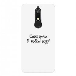 """Чехол для Nokia с принтом """"Сияй ярче в новом году - черный"""""""