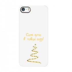 """Чехол для Apple iPhone с принтом """"Сияй ярче в новом году елка - золотой"""""""