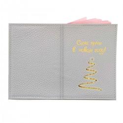 """Обложка на паспорт с принтом """"Сияй ярче в новом году елка - золотой"""""""