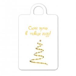 """Брелок с принтом """"Сияй ярче в новом году елка - золотой"""""""