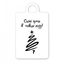 """Брелок с принтом """"Сияй ярче в новом году елка - черный"""""""
