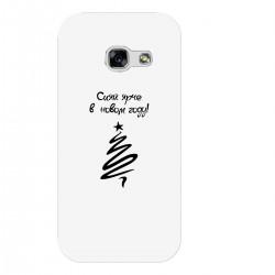 """Чехол для Samsung с принтом """"Сияй ярче в новом году елка - черный"""""""