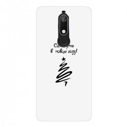 """Чехол для Nokia с принтом """"Сияй ярче в новом году елка - черный"""""""