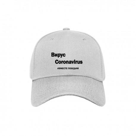 "Бейсболка с принтом ""Coronavirus"""