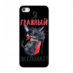 """Чехол для Apple iPhone с принтом """"Экспонат"""""""
