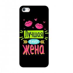 """Чехол для Apple iPhone с принтом """"Лучшая жена"""""""