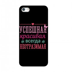 """Чехол для Apple iPhone с принтом """"Успешная и красивая"""""""