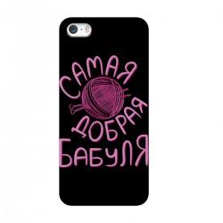 """Чехол для Apple iPhone с принтом """"Самая добрая бабуля"""""""