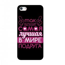 """Чехол для Apple iPhone с принтом """"Лучшая подруга"""""""