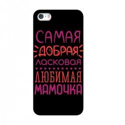 """Чехол для Apple iPhone с принтом """"Добрая мамочка"""""""