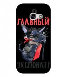 """Чехол для Samsung с принтом """"Экспонат"""""""