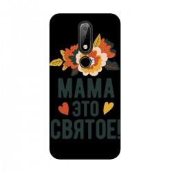 """Чехол для Nokia с принтом """"Цветы"""""""