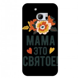 """Чехол для HTC с принтом """"Цветы"""""""