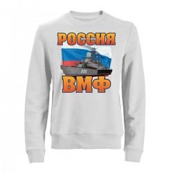 """Свитшот с принтом """"ВМФ России"""""""