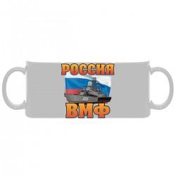 """Кружка с принтом """"ВМФ России"""""""