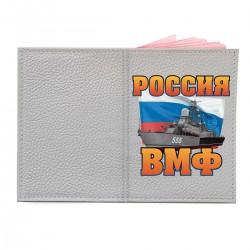 """Обложка на паспорт с принтом """"ВМФ России"""""""
