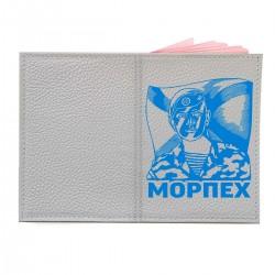 "Обложка на паспорт с принтом ""Морпех-2"""
