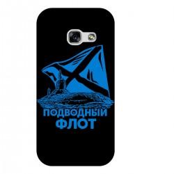 """Чехол для Samsung с принтом """"Подводный флот"""""""