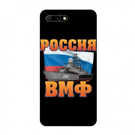 """Чехол для HUAWEI с принтом """"ВМФ России"""""""