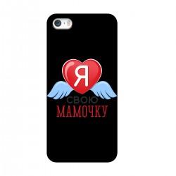 """Чехол для Apple iPhone с принтом """"Сердце с крылышками"""""""