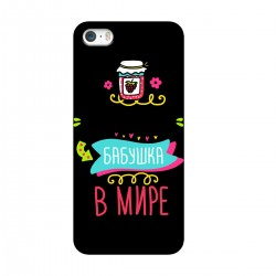 """Чехол для Apple iPhone с принтом """"Лучшая бабушка"""""""