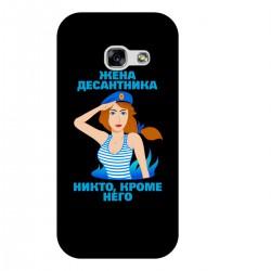 """Чехол для Samsung с принтом """"Жена десантника"""""""