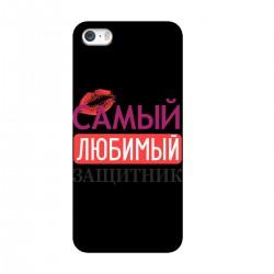 """Чехол для Apple iPhone с принтом """"Любимый защитник"""""""