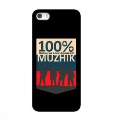 """Чехол для Apple iPhone с принтом """"100% Мужик"""""""