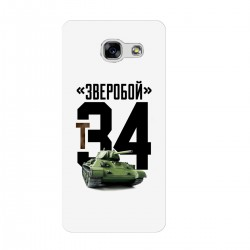 """Чехол для Samsung с принтом """"Зверобой"""""""