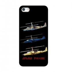 """Чехол для Apple iPhone с принтом """"КА 50"""""""
