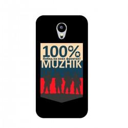 """Чехол для Meizu с принтом """"100% Мужик"""""""
