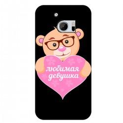 """Чехол для HTC с принтом """"Медвежонок"""""""