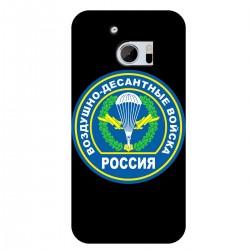 """Чехол для HTC с принтом """"ВДВ России"""""""