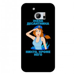 """Чехол для HTC с принтом """"Жена десантника"""""""