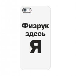 """Чехол для Apple iPhone с принтом """"Учитель это состояние души-2"""""""