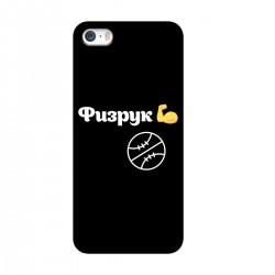 """Чехол для Apple iPhone с принтом """"Физрук"""""""