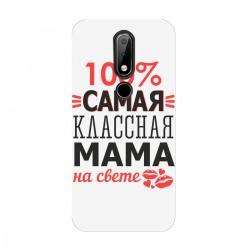 """Чехол для Nokia с принтом """"Классная мама"""""""