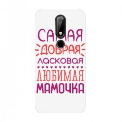 """Чехол для Nokia с принтом """"Добрая мамочка"""""""