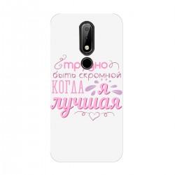 """Чехол для Nokia с принтом """"Я лучшая"""""""