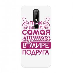 """Чехол для Nokia с принтом """"Лучшая подруга"""""""