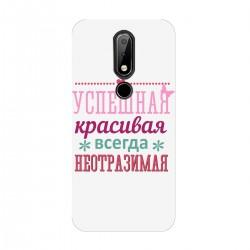 """Чехол для Nokia с принтом """"Успешная и красивая"""""""