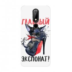 """Чехол для Nokia с принтом """"Экспонат"""""""